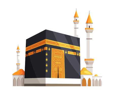 Mosque on Eid Al Adha Closeup Vector Illustration Çizim