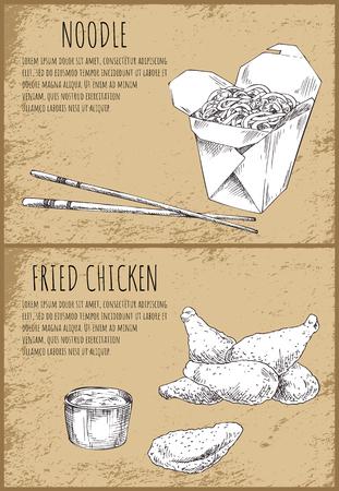 Fast food set hand drawn vector illustration.