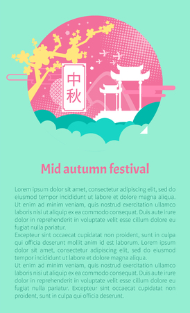 Mid autumn or moon harvest festival card with celebration chinese symbolic. Event flyer with sakura, triumphal arch shadow figure and hieroglyph.