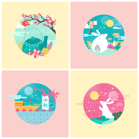 Rabbit mid autumn festival set. Sakura branch with foliage and flowers teapot and lantern. Boat floating on water with Chinese hieroglyphs vector Illustration