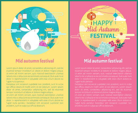 Mid autumn festival set of posters with text sample and cultural symbols. Rabbit and full moon of night. Architecture and flowers paper lantern vector Banque d'images - 127672983