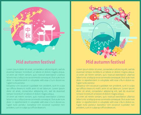 Mid Autumn Festival Poster Vector Illustration Banque d'images - 112304907