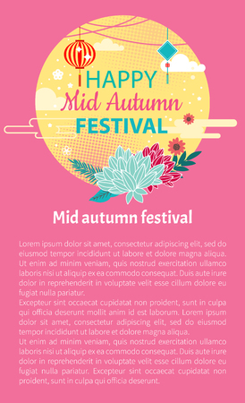 Happy mid autumn brochure or flyer with feast history in pastel shades. Vector rounded applique with traditional lantern, greenery and blossom inset. Banque d'images - 127597038
