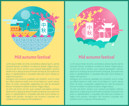 Mid autumn festival set of posters. Chinese holiday with traditional architecture gates and sakura blooming. Ship floating and birds flying vector Çizim