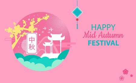 Happy Mid Autumn Festival Vector Illustration Ilustrace