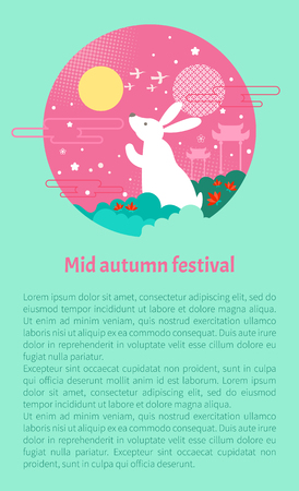 Mid autumn festival flyer with bunny in bush. Chinese and vietnamese lantern feast vector banner with legendary moon rabbit, triumphal arch and cranes Illustration