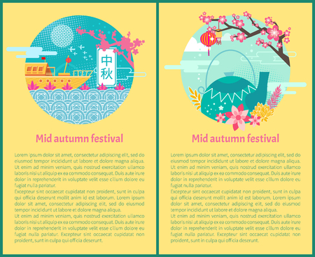 Mid autumn festival posters set. Ship floating on water sakura tree blooming and teapot with ornaments. Hieroglyphs on white flag full moon vector Stock Illustratie