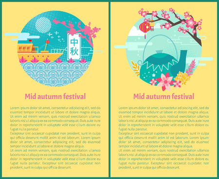 Mid Autumn Festival Posters Vector Illustration Banque d'images - 112374783