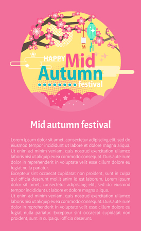 Happy mid autumn festival invitation card or brochure. Vector chinese and vietnamese feast postert with blooming sakura or cherry tree buds and lantern.