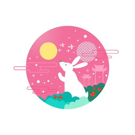 Bunny mid autumn festival. Rabbit at night with full moon stars and flying birds. Architectural type of Oriental countries and green bushes vector