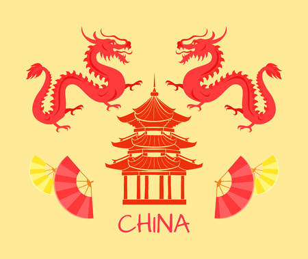 China and Chinese Architecture Signs Set Vector
