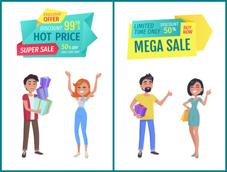 Special offer vector banner with people shopping. Mega super sale, hot price, limited time only, exclusive discount, buy now, happy couple with boxes 向量圖像