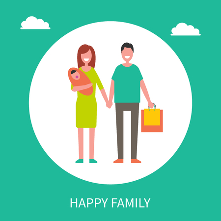 Happy family childhood child and caring parents. Couple with newborn child with pacifier in mouth. Father with bag and mother holding baby vector