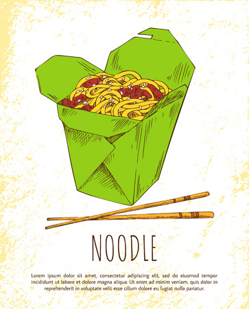 Noodle asian meal colorful vector illustration of pasta with meat pieces packed into green case, special chopsticks and traditional chinese snack Illustration