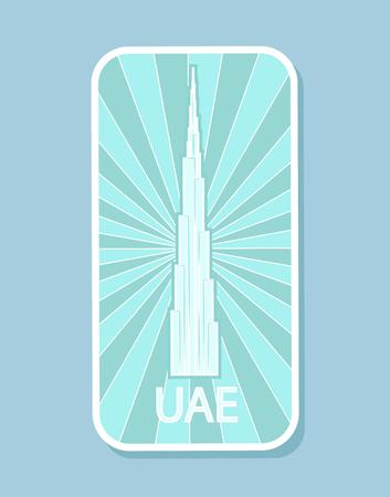 UAE Tallest Building World Isolated Sticker Vector Illustration