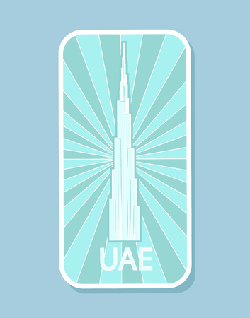 UAE Tallest Building World Isolated Sticker Vector Иллюстрация