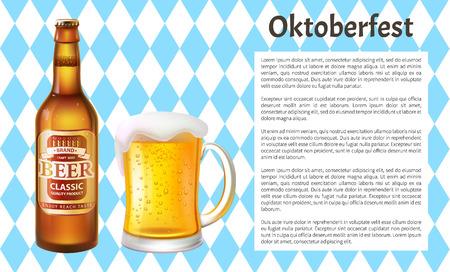 Oktoberfest Poster Beer Bottle and Mug with Foam
