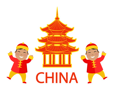 China Chinese Traveling and Children Set Vector Фото со стока