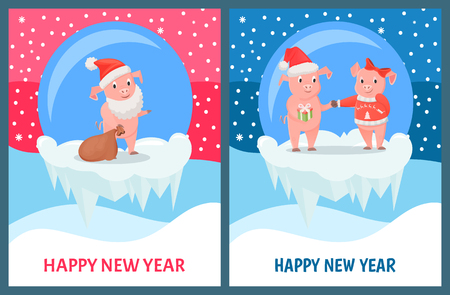Happy New Year, Piglet Presenting Gift to Girl Illustration
