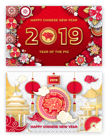 Chinese New year 2018 Pig Zodiac Astrological Sign Иллюстрация