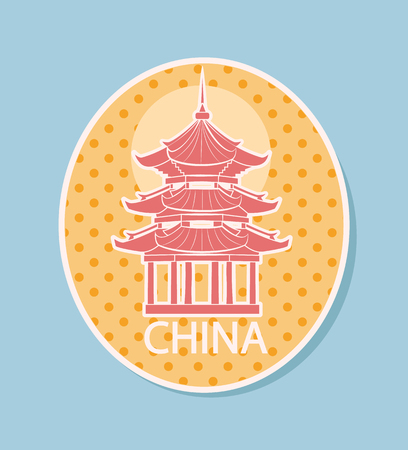 China Traveling Sticker with Sight Icon Vector Иллюстрация