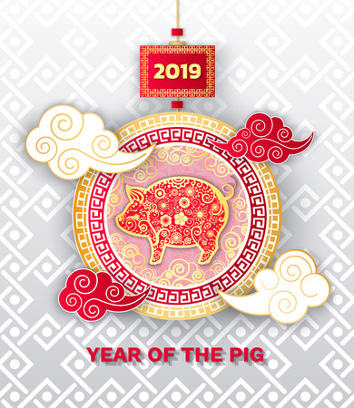 Happy Chinese New Year greeting spring celebration vector. Pig piggy zodiac sign symbol and oriental ornaments, clouds and ball with flora plants Иллюстрация