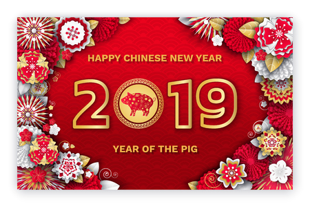 Happy Chinese New Year of pig 2019 greeting poster vector. Flowers in bloom, blooming peonies and origami floral decoration decor and text, pig in circle