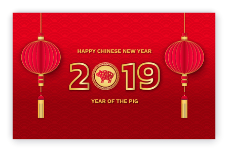 Happy Chinese New Year 2019 pig zodiac sign greeting vector. Symbolic animal and lanterns made of paper, origami decoration for festive spring festival