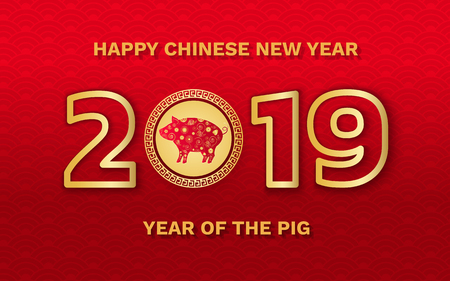 Chinese inscription Happy 2019 New Year of Pig vector. Greeting card with piggy in gold circle with pattern of flowers on red background in flat style