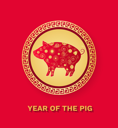 Piggy and flowers in gold circle vector. Animal with pattern isolated on red, Chinese festive year of the pig. Holiday banner in bright and golden colors