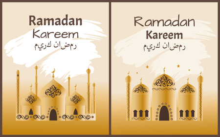 Ramadan posters collection representing mosques decorated with ornaments and gold, kareem month fasting, headline banners set vector illustration