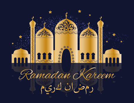 Ramadan Kareem postcard with golden Mosque, place of worship for Muslims with arabic ornaments on elaborate domes, prayer halls vector greeting card. Illustration for Ramadan holiday Illustration