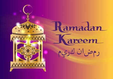 Ramadan Kareem poster with gold lantern decorated by islamic symbols, topped by crescent moon and star vector illustration with text isolated postcard