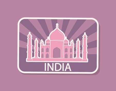 India sight Taj Mahal national building with dome magnet isolated vector. Indian architecture, historical construction for tourists while traveling Иллюстрация