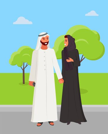 Man and woman in paranja walking in spring park vector, flat style character muslim couple on weekends, arabic clothing. Male and female pair of people from East walking adults. Flat cartoon Иллюстрация