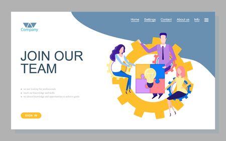 Empresa que busca profesionales, que enseñen conocimientos y habilidades, conocimientos directos y oportunidades para alcanzar metas. Únase a nuestro equipo en línea, vector de trabajo en equipo. Sitio web o plantilla de página web, página de destino