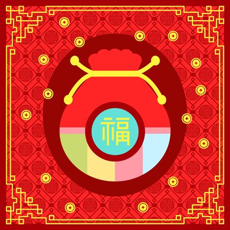 Traditional colorful fortune bag with ribbon and chinese hieroglyph. Happy New Year symbol, sack of luck and asian motifs. Golden frame and gift back in ornamental frame on red, traditional money sack 일러스트