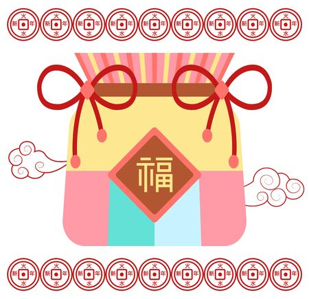 Chinese oriental symbol of luck and prosperity vector Illustration. Isolated fortune bag made of cloth and thread. Clouds and coins, asian holiday celebration and wishing success. Tradition in east
