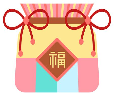 Bag with ropes and chinese label, colorful case with cord for objects. Lucky sack symbol, shopping object, happy purchase, fashion element. China icon in flat design style, Chinese New Year gift