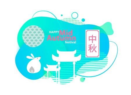 Mid autumn festival abstract design vector, celebration of holiday in China, bunny rabbit and traditional buildings with hieroglyphs, blue shapes