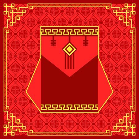 Celebration of chinese holidays vector, fortune bag with ornaments. Sac of red color flat style. Fabric sack with thread, asian culture and customs, wishing luck and prosperity for people illustration  イラスト・ベクター素材