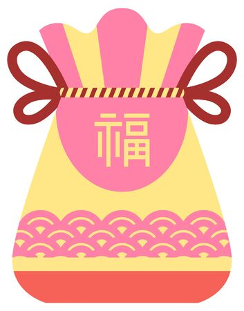 Traditional chinese fortune bag vector, isolated fabric cloth with thread stuffed with symbols of prosperity. Chinese lucky bag. Holiday in China and celebration special occasions, oriental traditions Ilustrace