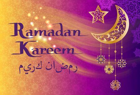 Ramadan Kareem visual sightings of crescent moon and star, internationally-recognized symbol of Islam decorated by ornamental trinket vector poster. Illustrtion for Ramadan holiday Ilustração