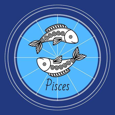 Pesci segno zodiacale mutabile negativo con schizzo di due pesci in cerchio. Elemento astrologico per i nati a febbraio e marzo. Icona decorativa isolata per vettore di oroscopi e previsioni Vettoriali