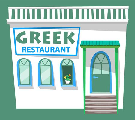 Greek restaurant facade vector, isolated building with signboard. Entrance to cafe, place to eat. Gastronomy service for citizen. Cuisine of European country. Exterior of diner with flower decoration 向量圖像