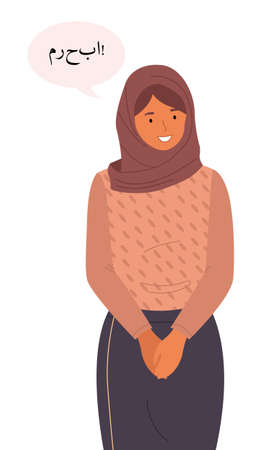 International nationality, race woman wearing hijab, gesturing saying hello. Young arabic girl welcome, talking at native language, dialogue cloud, linguistic difference. Diverse nations, ethnicity Ilustração