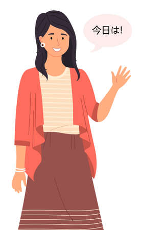 Portrait of an Asian woman. Chinese, japanese lady, smiling korean girl waving hand. Friendly japanese girl raised her hand up and welcomes. Female character with chat bubble with hello in japanese Ilustração