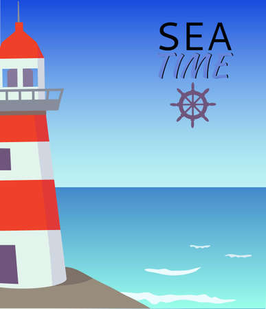 Sea vector background with blue sky, waves and lighthouse. Vector illustration