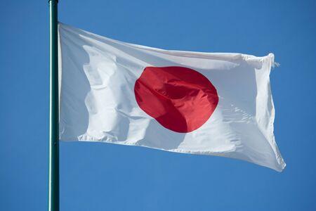 bandera japon: La bandera nacional japonesa de Jap�n Foto de archivo