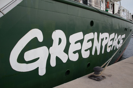 greenpeace: VALENCIA, SPAIN - JUNE 10, 2014: The side of Greenpeaces vessel the Rainbow Warrior at the pier in Valencia. Greenpeace has offices in over 40 countries. Editorial